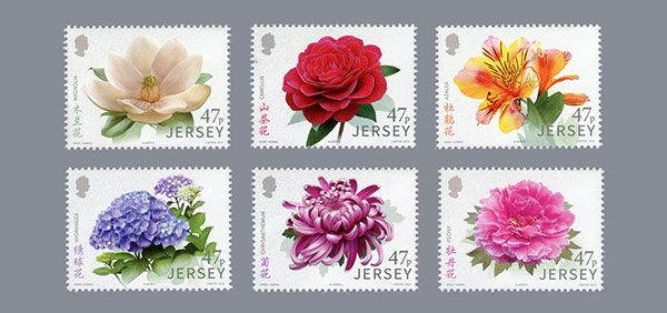 jersey stamps bloom with chinese flower connection  culture, Beautiful flower