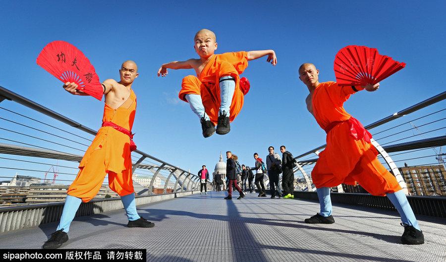 sport kung fu