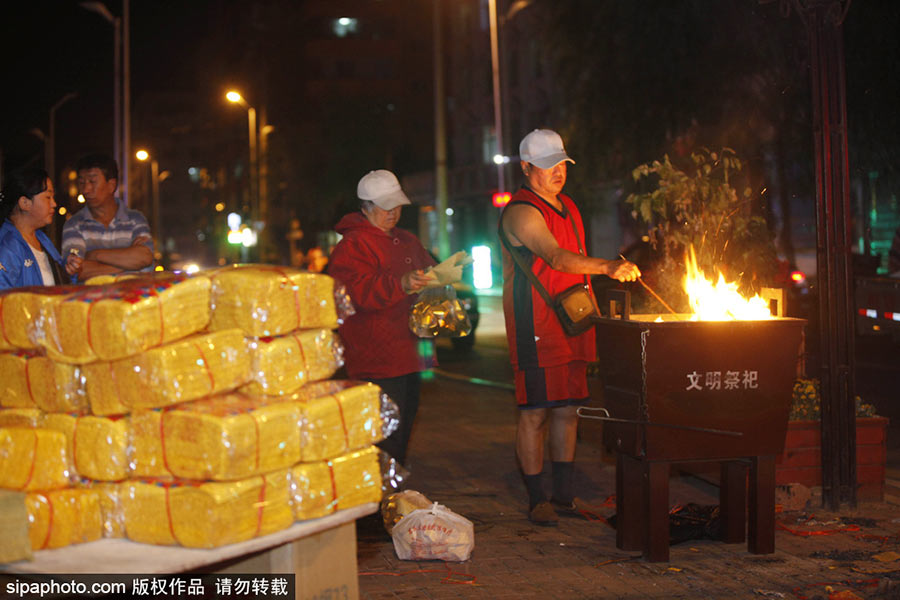 western festival in china Christmas eve and christmas, along with other western festivals of religious  value, have been widely celebrated by chinese young people for.
