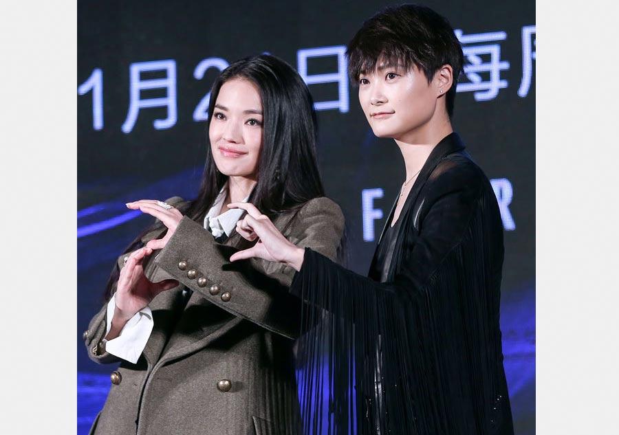 Shu Qi, Li Yuchun to attend reality TV show 'X Fire'[1 ...