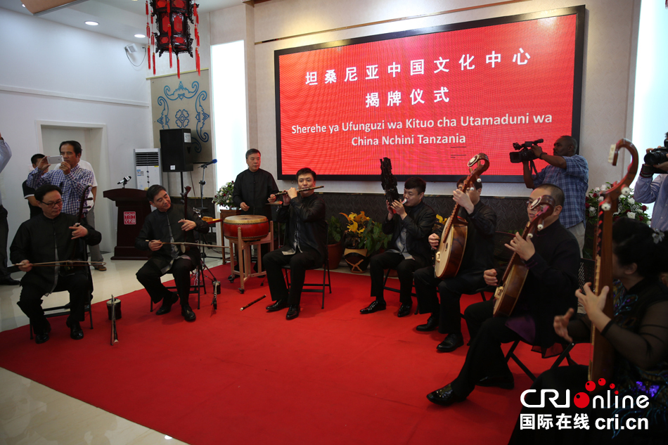 Tanzania launches East Africa's first China Cultural Center