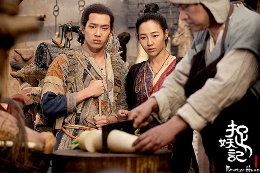 Top 10 domestic movies that rule china 39 s box office in 2015 1 - Classement film box office ...