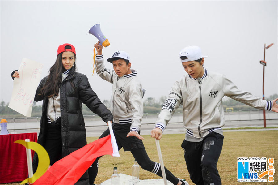 Highlights of new episode of Chinese 'Running Man'[1]- Chinadaily com cn