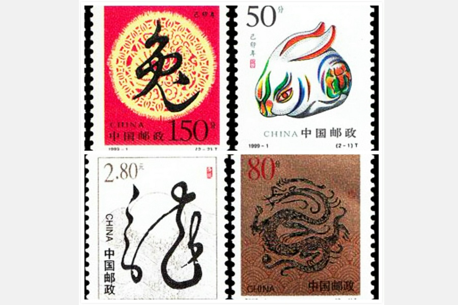 What year is 1980 in chinese astrology