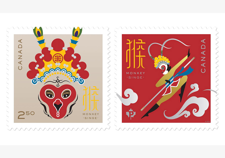 canada post issues stamps to mark chinese year of monkey - Chinese New Year Of The Monkey