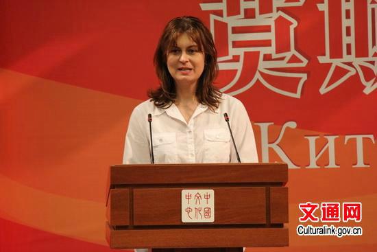 baojiu li thesis