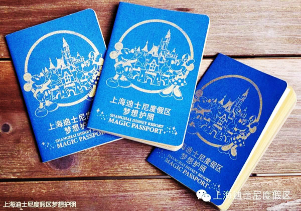 how to buy shanghai disneyland tickets