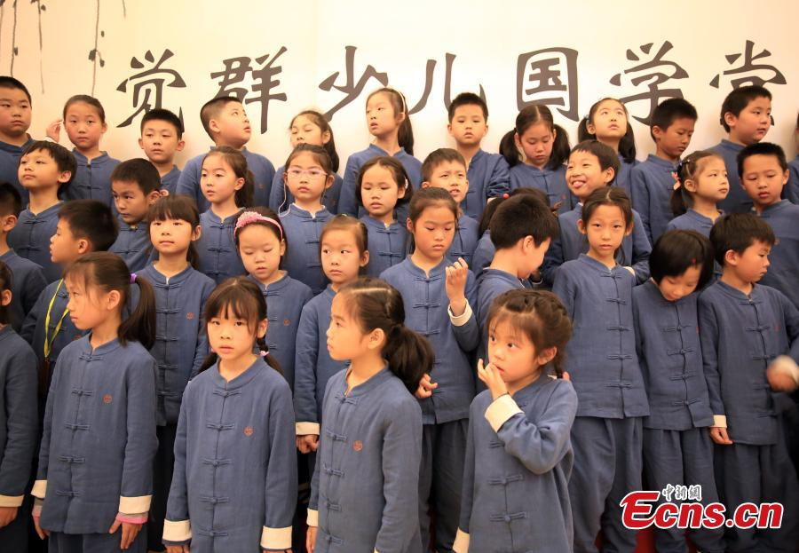 Graduation of traditional Chinese culture school[1