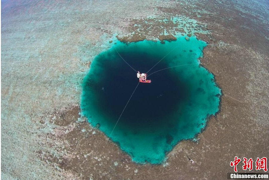 World Biggest Ocean Blue Hole Named Sansha Yongle Chinadaily - Biggest ocean in the world