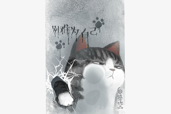 A very Chinese cartoon cat and his human creator[3