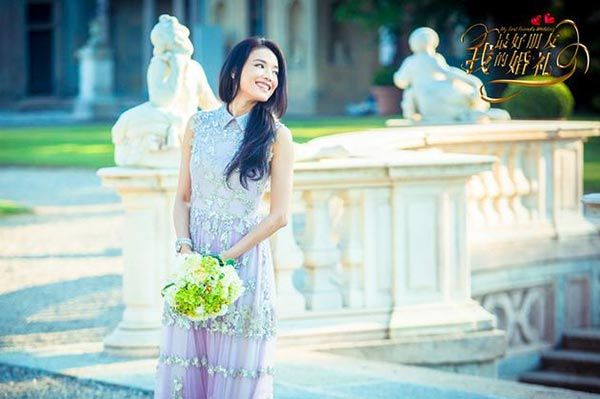 Chinese Version Of My Best Friends Wedding Appeals To Local