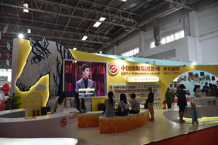 Exhibition Stand Rules : Ten creative book stands at the beijing fair