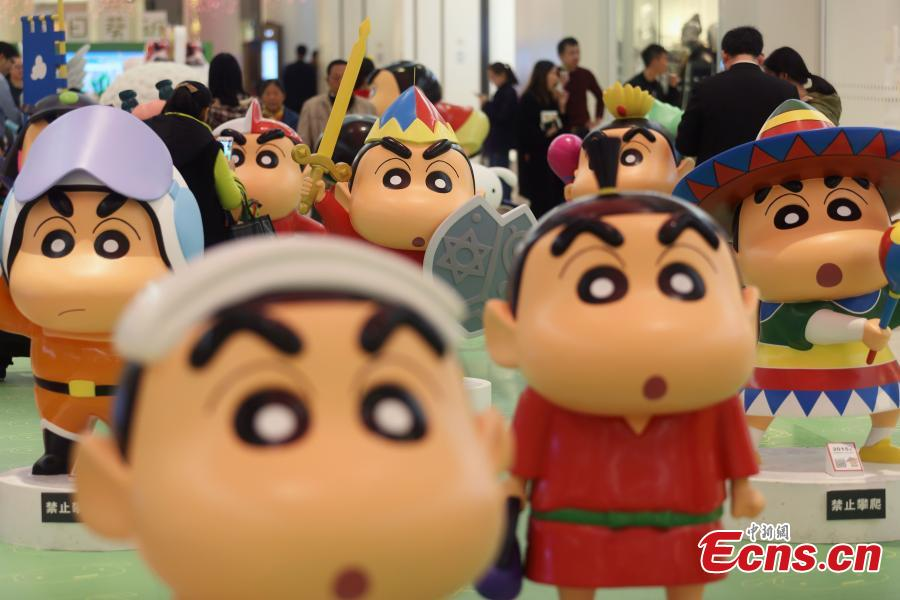 shin chan chinese version full movieinstmank