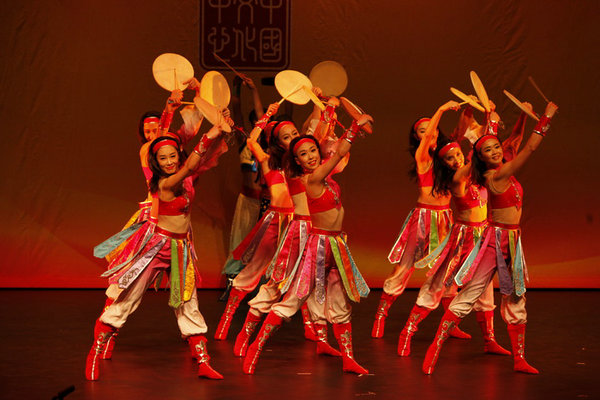 chinese culture dance - photo #42