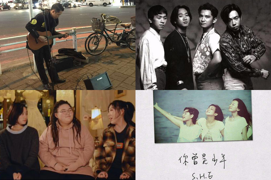 The songs that struck a chord with Chinese fans[1]- Chinadaily.com.cn