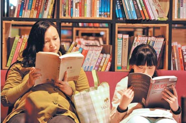 Amazon report shows Chinese keen on reading - Culture