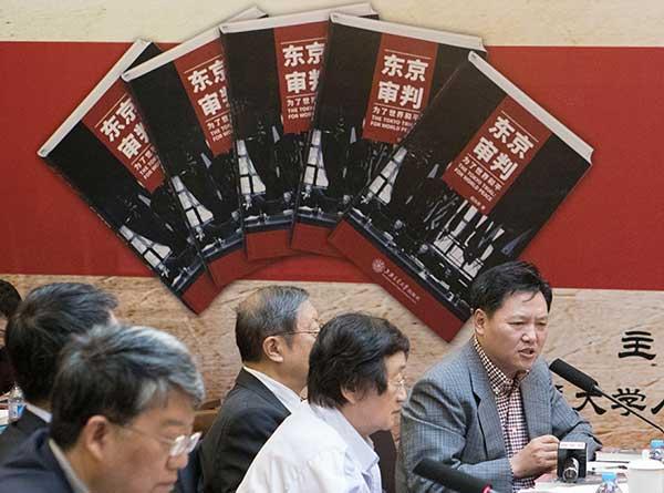 Book details Tokyo Trial, keeping memory of postwar tribunal alive