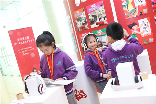 Book list challenges kids to read more - Culture - Chinadaily.com.cn