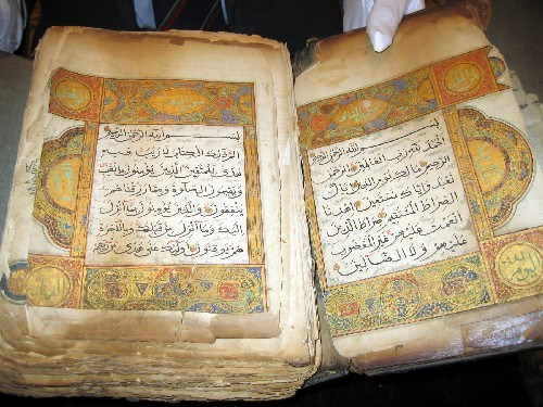 abd84a28f731 China publishes reproduction of its oldest hand-written Koran | Page ...