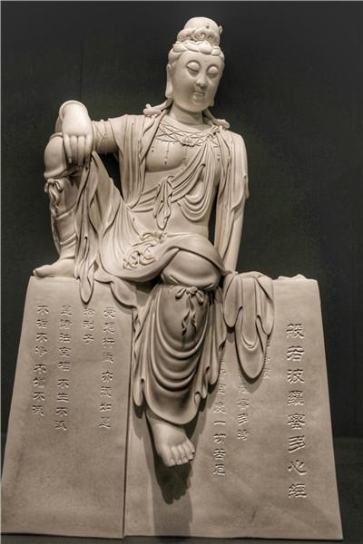 Exhibition celebrates rich history of 'blanc de Chine'