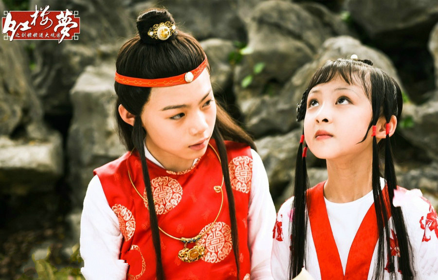 Another dream: Children act in Chinese literature classics