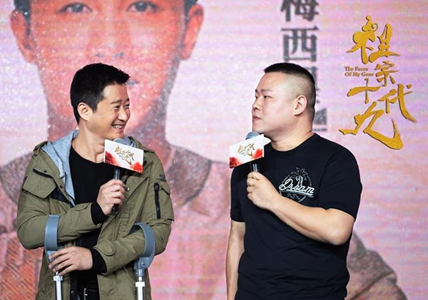 All-star cast assembled for Guo Degang's directorial debut