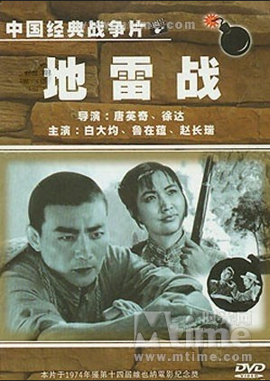 8 classic Chinese movies on War of Resistance against Japanese