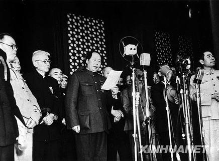 ...中国共产党成立90年来为实现近代以来中华民族面临的民族独...