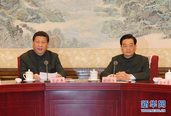 胡锦涛习近平发表中央军委扩大议并出席重要扩张宫颈视频图片