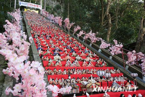 日本的儿童节