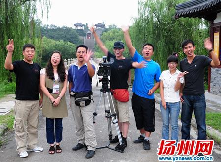 扬州/在唐城遗址,摄制组部分工作人员向扬州观众告别