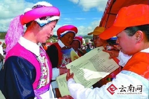 中国人口普查几次_中国第六次全国人口普查-2010中国足迹