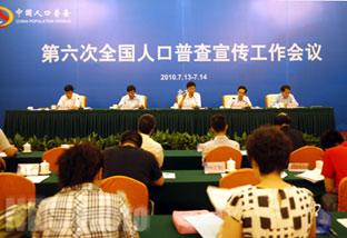 中国人口普查邮票_2011中国人口普查