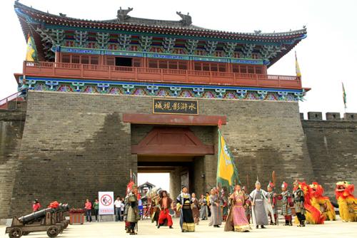 美国中国水浒公园高中开园安东平文化多瓦图片
