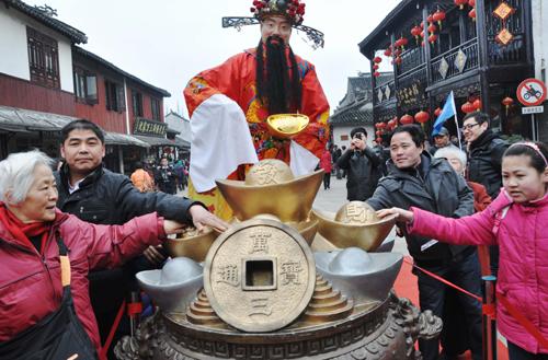 中国第一水乡周庄举办财神节