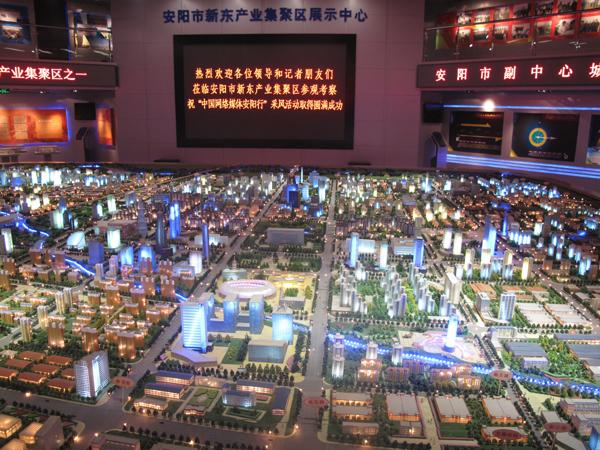 安阳市副中心城市:新东产业集聚区