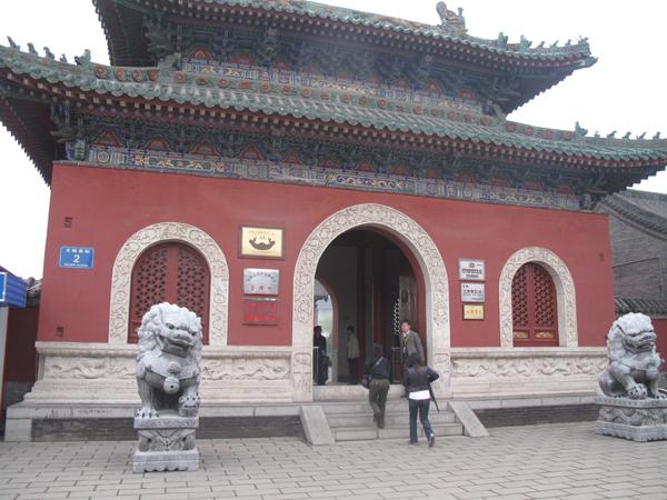 安阳/安阳天宁寺。