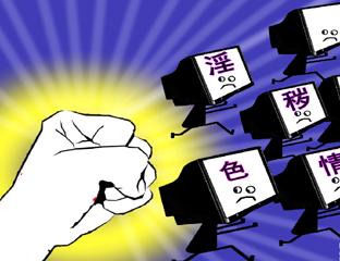 成人网站,情色网站,黄色网站,色站_色情网址110 - www.hahatv5.com