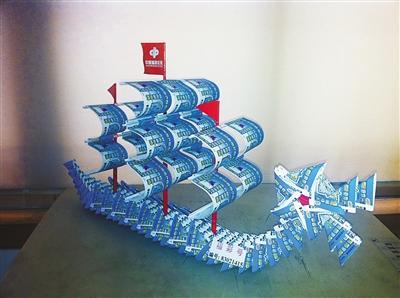 创意diy手工制作 帆船