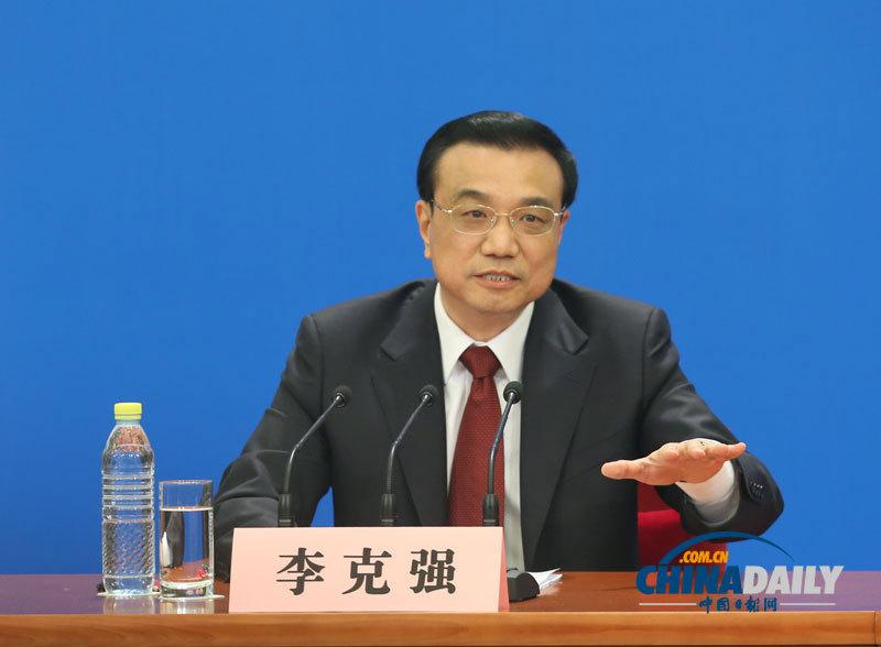 国务院总理李克强答记者问[2]- 中国在线