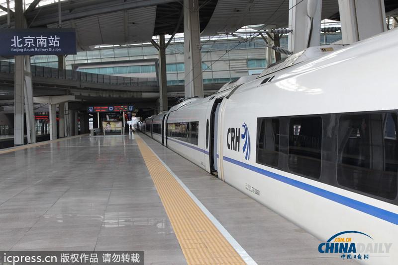 城际列车地下车站站台门系统的比选