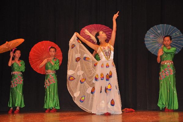 莺歌燕舞迎马年--记巴塞罗那华侨华人春节晚会