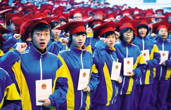 长春举办第七届成人节活动