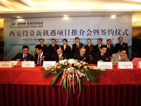 11月17日,欧亚经济论坛西安投资新机遇项目洽谈会暨签约仪式在西安图片
