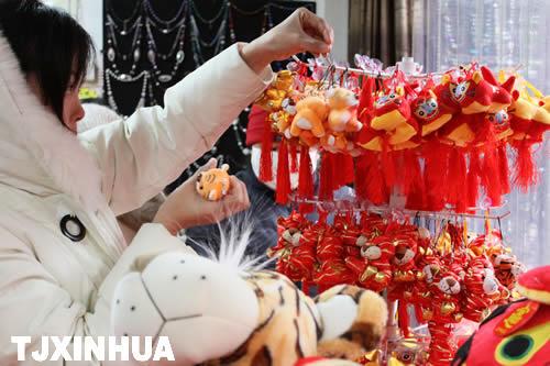 天津:虎年节日隐居绿茶市场预热山原生态玩偶图片