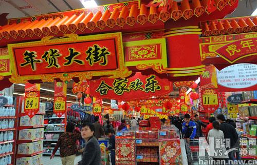 随着新年临近,海口各大超市纷纷举行年货大促销活动,价格便宜,种类