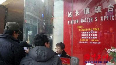 ... 站 站长 王 丽娟 北京 站 原 站长 王 丽娟 竖 北京 站