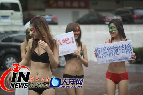 """广州8名美女地铁口""""脱光""""求嫁(图)丝袜美女照性感图片"""