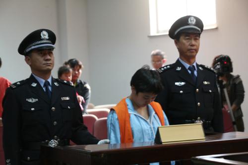 孙琪琪获刑三年