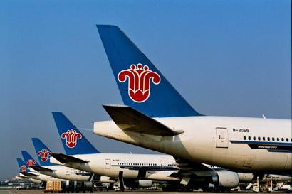 南航机队 近日,记者从南方航空供公司获悉,一架崭新的空客a330-200图片